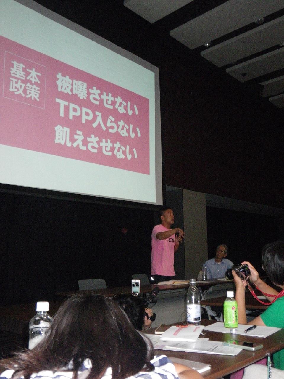山本太郎氏をサポートする女性後援会8・30集会 参議院会館講堂 20130830
