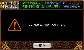 RedStone 13.07.21[03]