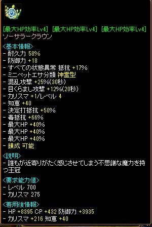 RedStone 13.08.08[00]