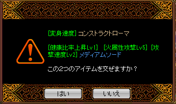 RedStone 13.08.18[01]