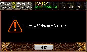 RedStone 13.08.24[01]
