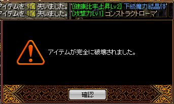 RedStone 13.08.22[01]