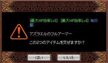 RedStone 13.09.20[00]