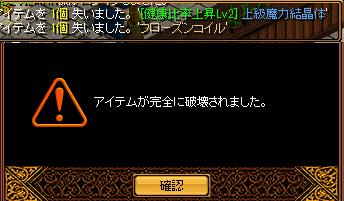 RedStone 13.09.13[00]
