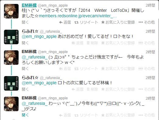 2014.01.01林檎