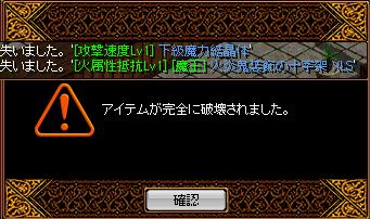 RedStone 14.01.03[00]