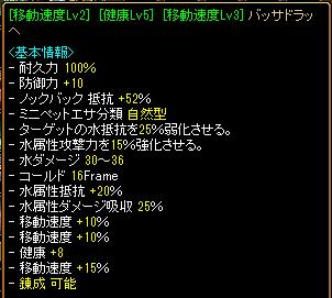 RedStone 14.02.01[01]