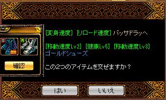 RedStone 14.02.01[00]