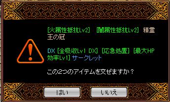 RedStone 14.02.17[00]