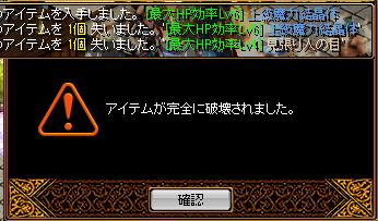 RedStone 14.02.07[01]