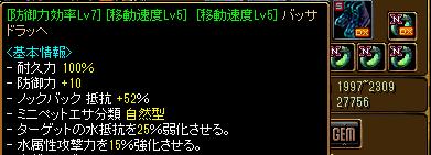 RedStone 14.02.02[02]
