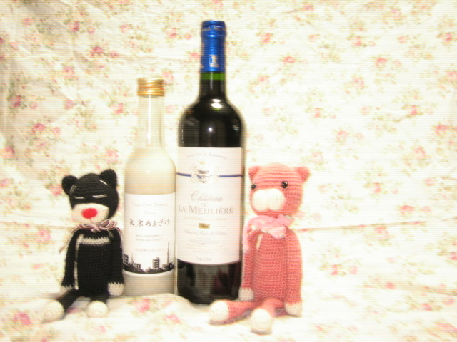 甘酒とワインでーす♪