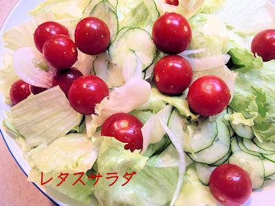 何はともあれ生野菜