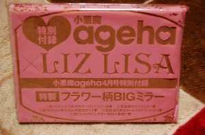 LIZ LISA フラワー柄BIGミラー