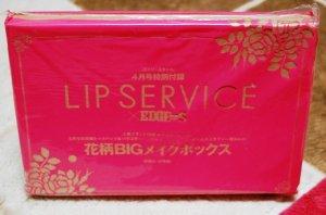 LIP SERVICE 花柄BIGメイクボックス
