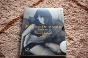 Private eyes‐Rough mix(小林武史&AKKO)