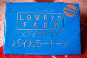 LOWRYS FARMバイカラートート