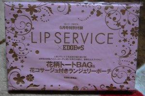 LIP SERVICE花柄トートBAG&コサージュつきポーチ