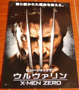 ★映画チラシ★「ウルヴァリン X-MEN ZERO」