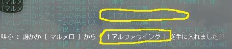 TWCI_2013_10_17_18_3_1.jpg