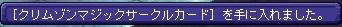 TWCI_2013_11_10_22_41_48.jpg