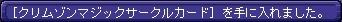 TWCI_2013_11_16_20_34_37.jpg