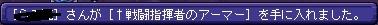 TWCI_2013_11_17_12_9_31.jpg