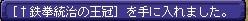 TWCI_2013_11_17_22_49_8.jpg