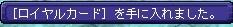 TWCI_2013_11_23_22_54_37.jpg