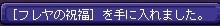 TWCI_2013_11_24_13_57_50.jpg