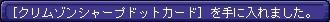 TWCI_2013_11_24_14_13_47.jpg