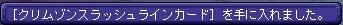 TWCI_2013_11_24_14_6_13.jpg