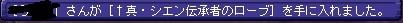 TWCI_2013_11_26_19_30_43.jpg