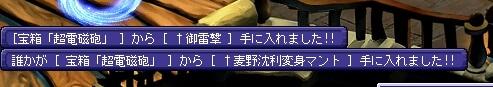TWCI_2013_11_27_18_35_3.jpg