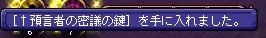TWCI_2013_11_2_12_47_49.jpg