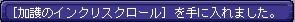 TWCI_2013_12_1_13_58_37.jpg