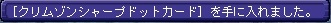 TWCI_2013_12_1_14_2_38.jpg