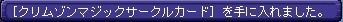 TWCI_2013_12_1_23_44_47.jpg