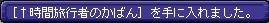 TWCI_2013_9_11_13_17_3.jpg