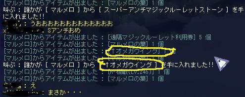 TWCI_2013_9_16_13_27_56.jpg