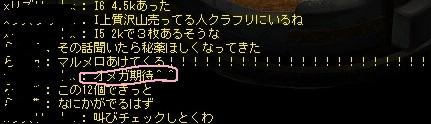 TWCI_2013_9_16_13_55_54.jpg
