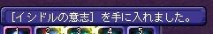 TWCI_2013_9_18_18_43_50.jpg