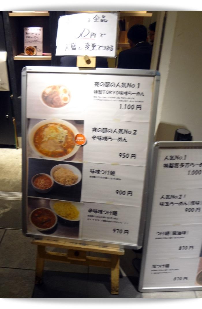 江戸甘DSC04863