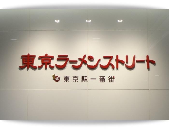 江戸甘DSC04865