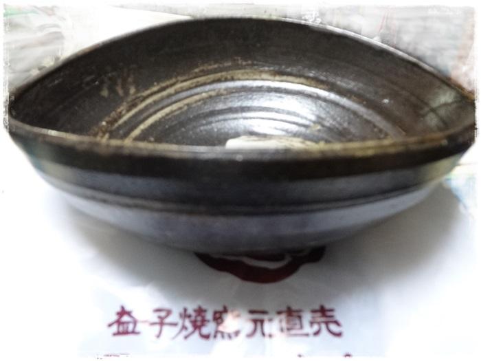 益子焼DSC04899