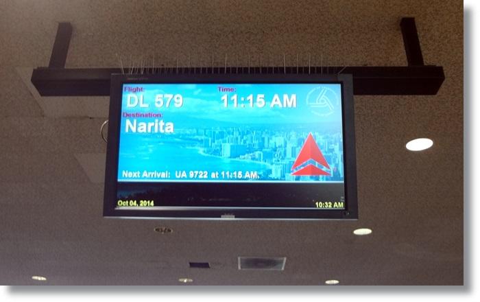 ホノルル国際空港DSC04835