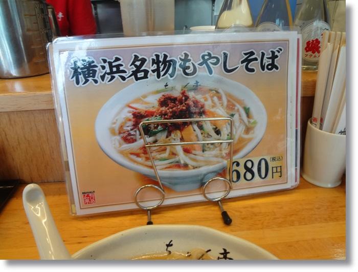 ちりめん亭DSC04909