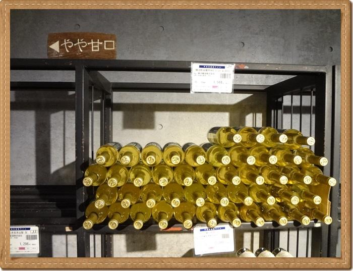 勝沼DSC04962