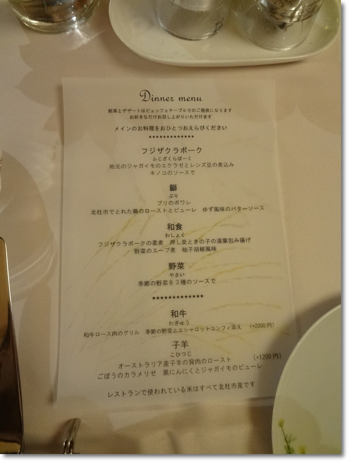 清里DSC04993