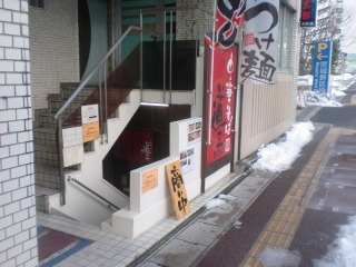 2013年01月20日 道三・店舗1